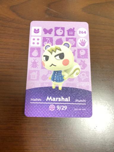ジュン Amiibo カード 【楽天市場】どうぶつの森 ジュン