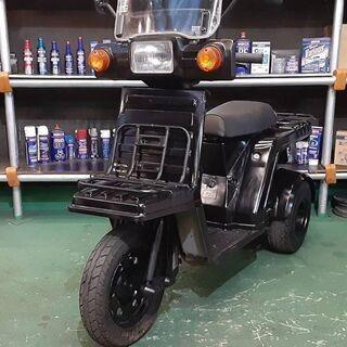 バイク屋の安心の整備済み!ジャイロX!リペイント美車!