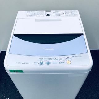 15番 Panasonic✨全自動電気洗濯機✨NA-F45B1‼️