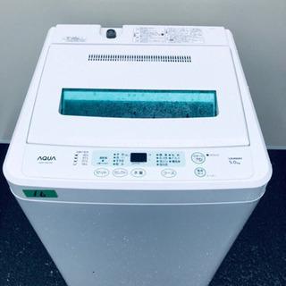 16番 AQUA✨全自動電気洗濯機✨AQW-S501‼️