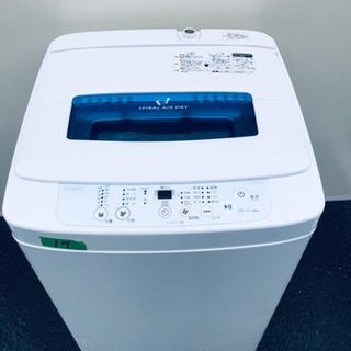 ✨高年式✨17番 Haier✨全自動電気洗濯機✨JW-K42H‼️