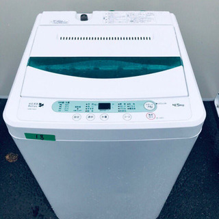 18番 YAMADA ✨全自動電気洗濯機✨YWM-T45A1‼️