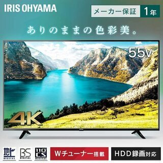 【ネット決済・配送可】【新品55インチ】アイリスオーヤマ 55型...
