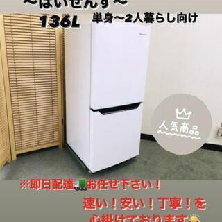 🌈一見の価値あり(💓o💓)🌟高年式冷蔵庫❤️14000円👉105...