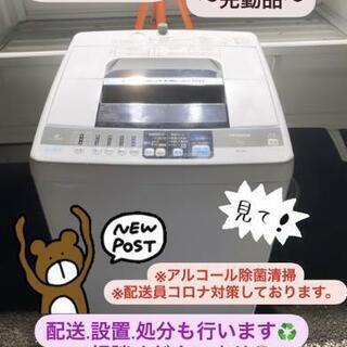 🌈6キロの洗濯機ですよ⁉️国産ですよ⁉️この値段あり得ない😍🌟H...