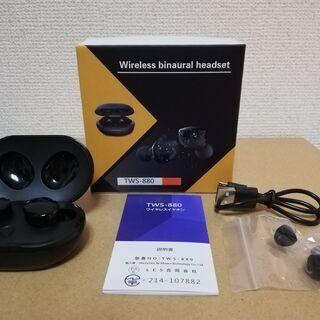 【完全ワイヤレスイヤホン】BassPal TWS-880【ほぼ新品】