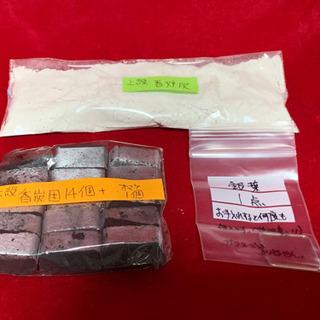 超お得お香7点セット香炉灰 銀葉 炭団(初心用)オマケ上級沈香と白檀刻と白檀切片 - 売ります・あげます