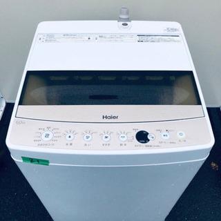 ✨高年式✨21番 Haier✨全自動電気洗濯機✨JW-C6…