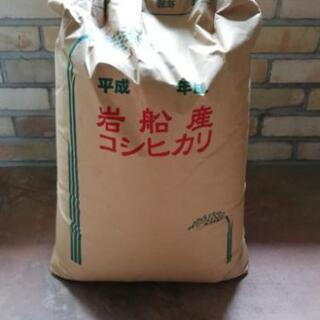 【無料】岩船産コシヒカリ(古古米)