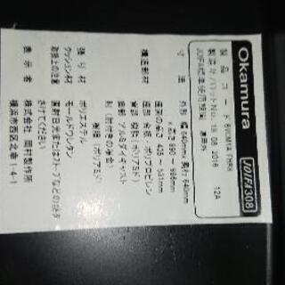 【オカムラ】 ビラージュ メッシュバック 肘なし vcm1(8vcm1a)  オフィスチェア - 家具