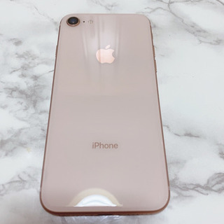 iPhone8 256ギガ 美品‼️