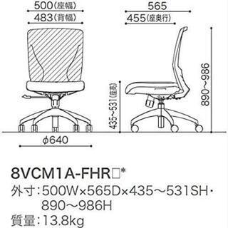 【オカムラ】 ビラージュ メッシュバック 肘なし vcm1(8vcm1a)  オフィスチェア - 売ります・あげます