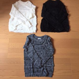 セーター まとめ売り 3点
