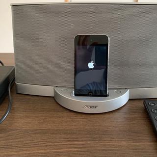 SoundDock Series II digital musi...