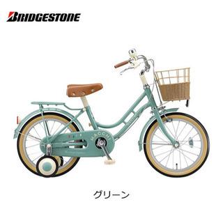 美品 子供用自転車 ハッチ 16インチ  HACCI キッズ ブ...