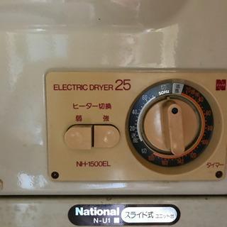【無料引取希望】乾燥機 NH-1500EL - 小山市