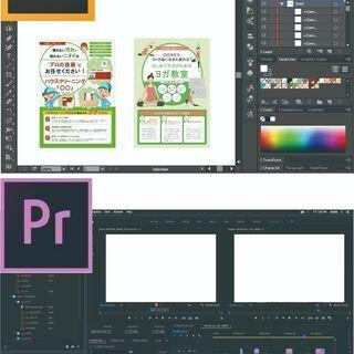 動画編集or広告物の作成や編集致します。