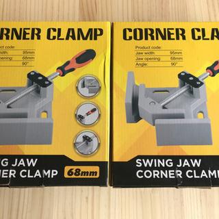 コーナークランプ 2個 セット 90度 固定 直角定規 DIY ...
