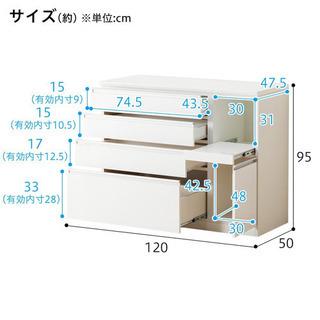 ニトリ組み合わせ食器棚