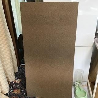 板  120cm60cm 厚み1.5cm