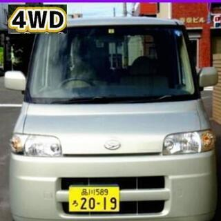 🔴コミコミ価格🔵4駆❄️Tanto ハッピーセレクション 4WD...