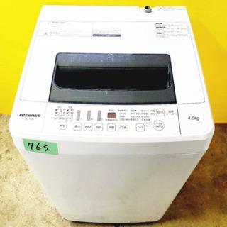 ①✨高年式✨763番 Hisense✨全自動電気洗濯機✨HW-T...