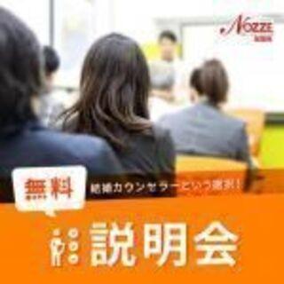 【10/14~17 名古屋】未経験・副業OK。低資金で開業できる...