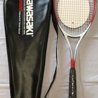 カワサキ(KAWASAKI) 軟式テニスラケット ソフトテニスラケット