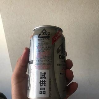 東京モーターショー2015限定ビール