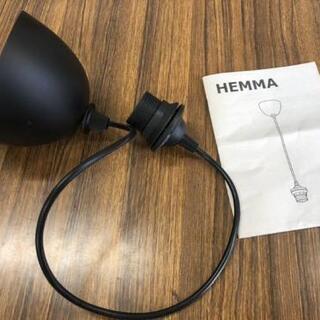 IKEA ペンダントライト 1m 2個セット
