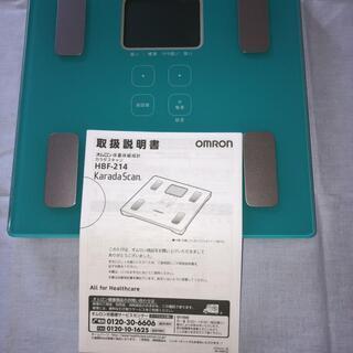 オムロン 体重・体組成計 カラダスキャン HBF-214-B ブルー