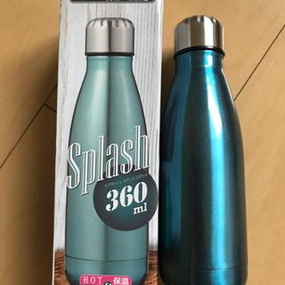 【新品未使用】スプラッシュステンレスボトル 360ml