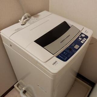 【差し上げます】洗濯機7kg  AQUA