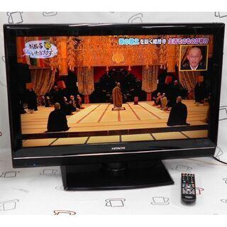 ♪日立 Wooo 液晶テレビ LC32-HV02 32型 200...