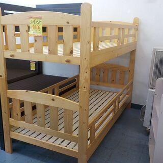 ID:G941185 2段ベッド