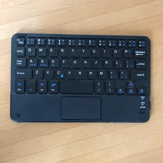 I phone 携帯用キーボードマウスパッド付きケース付属