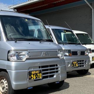【久留米・安定委託】男女宅配軽ドライバー(委託)軽運送