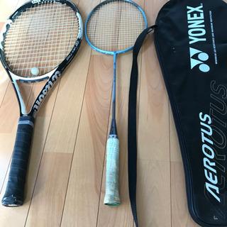 テニスラケットとバドミントンラケット
