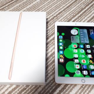 Apple iPad Wi-fi+Cellilar 第6世代 おまけ