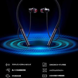 【ネット決済・配送可】【新品未使用】Bluetooth イヤホン...