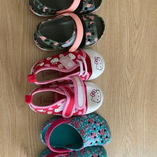 子供用靴(15cm前後)
