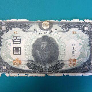 3次百圓 聖徳太子百圓