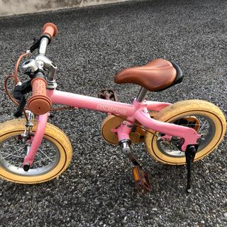 自転車 子供用☆すくすくバイク☆