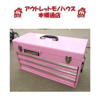 札幌 シグネット  工具セット 800S-5414BP 阿…