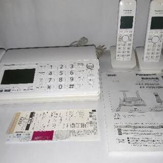 Panasonic パナソニック おたっくす 親機と子機2台