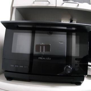 【ほぼ未使用】ヘルシオ最新モデル AX-AJ1