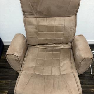 【差し上げます】座椅子