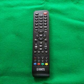 テレビリモコン(TEES  LE-5040TS用)