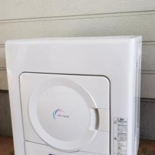 【衣類乾燥機】高年式!これからの季節に必需品です♪