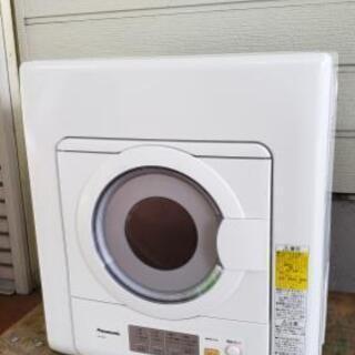 【衣類乾燥機】ゆったり5kg☆2019年製をお安くご提供!